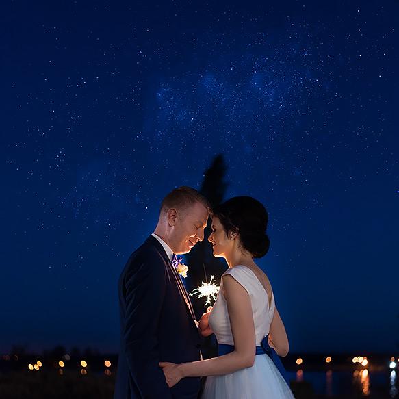 fotografia ślubna Nieporęt Zegrze